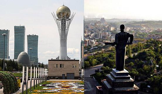Нур-Султан-Ереван-Нур-Султан