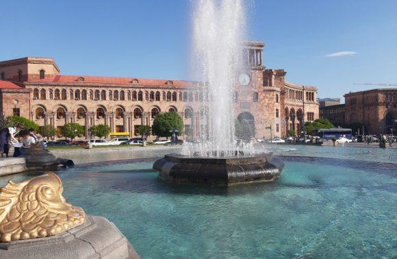 Ереван 3 дня