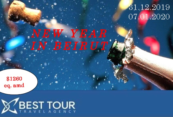 Enjoy your New Year in amazing Beirut